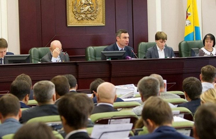 Київрада прийняла кодекс етики депутата, який забороняє оплески
