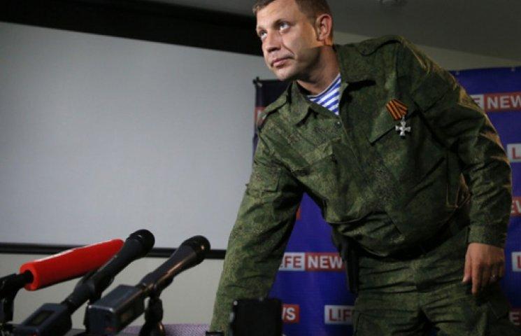 Главарь «ДНР» анонсировал «закон» о смертной казни