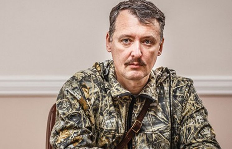 Гиркин рассказал, как заставлял депутатов в Крыму голосовать за референдум