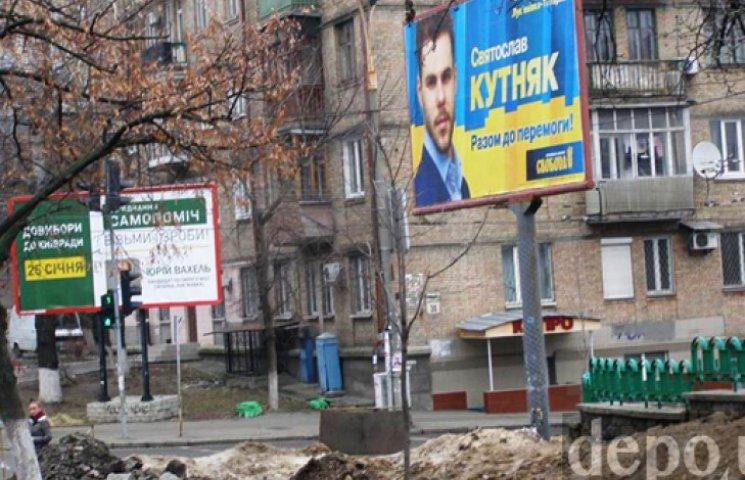Вибори kyiv style: кияни обирають «Свободу» і симпатизують перукарям
