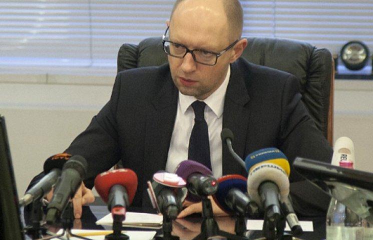 Яценюк создал региональные комиссии по ЧС