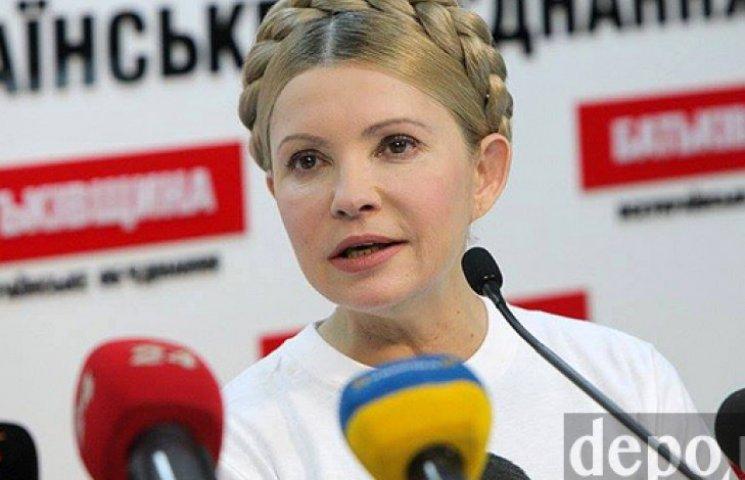 Тимошенко виступає за введення воєнного стану і вихід з СНД