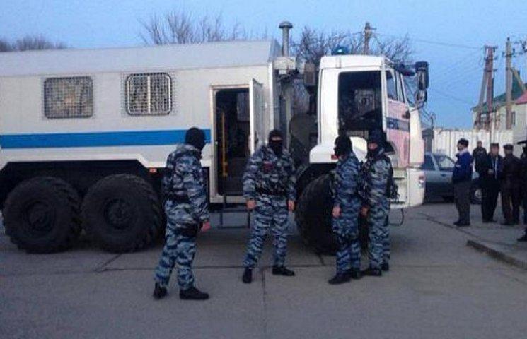В офисе канала ATR закончен обыск. Посол США назвал действия ФСБ позором