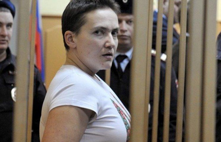 Россияне назвали условия освобождения Савченко – СМИ