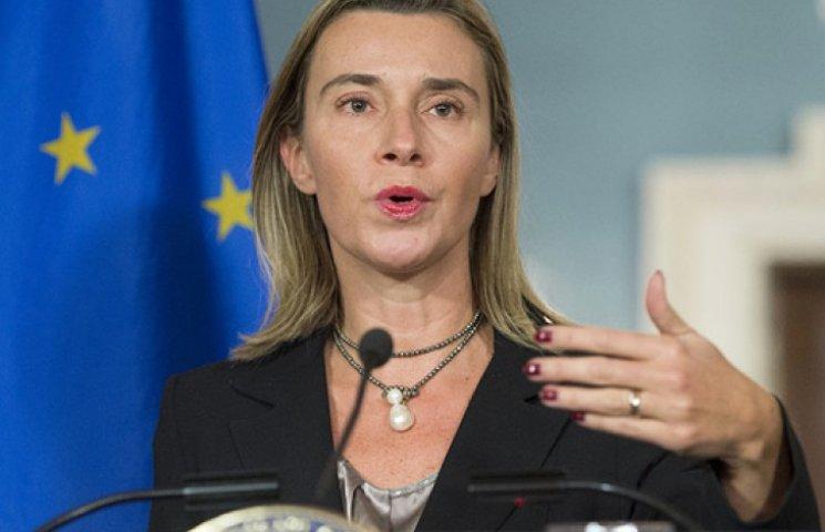 Могеріні сподівається, що Рада ЄС ухвалить рішення у зв