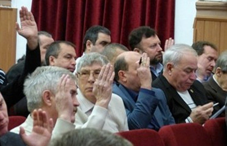 Мариупольский горсовет единогласно признал Россию агрессором