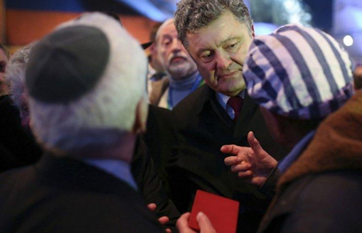Порошенко пообщался с бывшими узниками и освободителями Освенцима