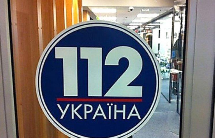 Телеканал беглого Захарченко выставлен на продажу – СМИ