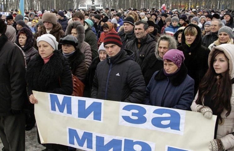 Украина опередила Россию по уровню свободы – Freedom House
