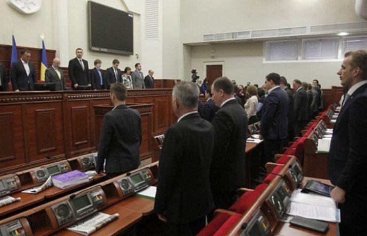 Киев наконец получил бюджет на 2015 год