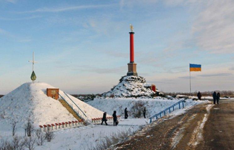 Сегодня украинцы вспоминают подвиг Героев Крут