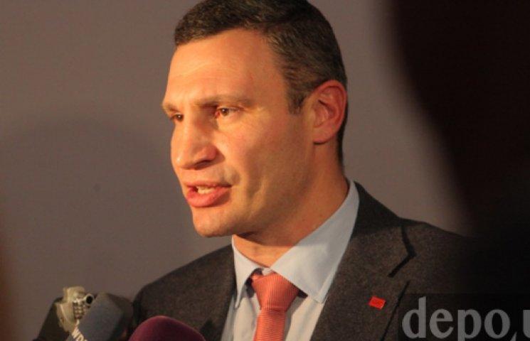 Кличко вирішив не ображати Московський патріархат скасуванням податкових пільг