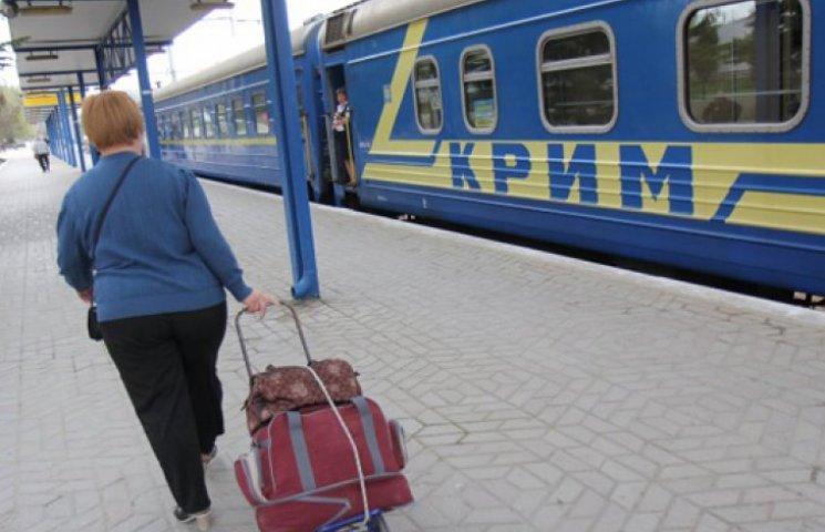 Кримська влада відмінила потяги, що прямують до материкової України