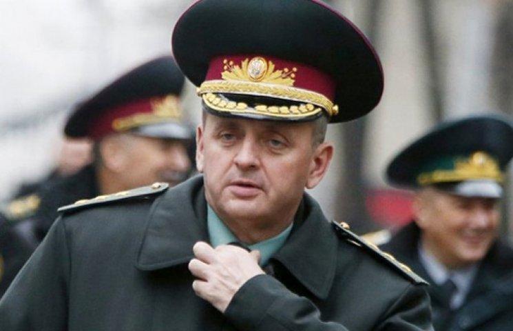 Украина не воюет с российскими войсками – Муженко