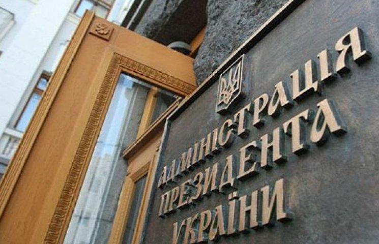 Из Администрации Порошенко увольняют «военных туристов»