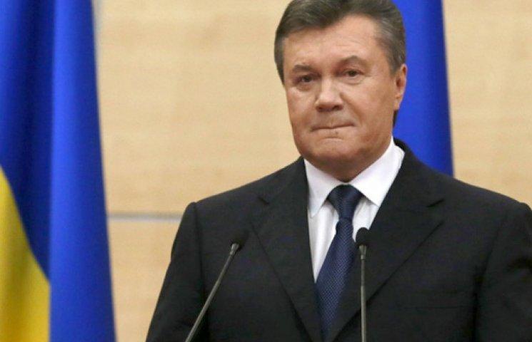 Януковича хочуть позбавити звання президента