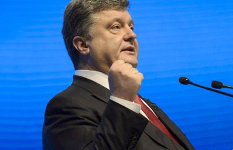 Порошенко підписав закон, за яким можна заочно судити Януковича