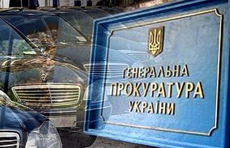 ГПУ подсчитала, сколько украденных режимом Януковича денег сможет вернуть