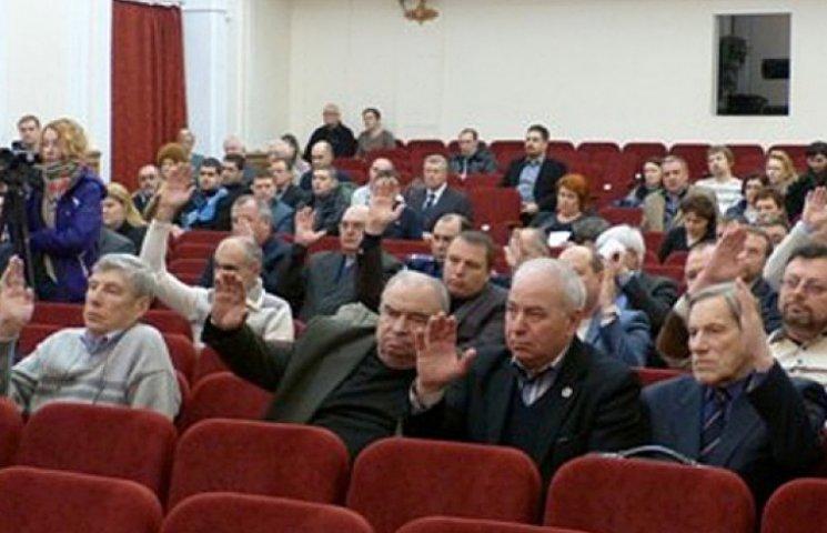 Депутати Маріуполя таки назвали РФ агресором