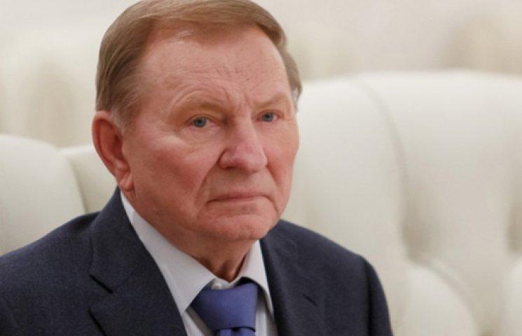 Кучма завтра едет на переговоры в Минск