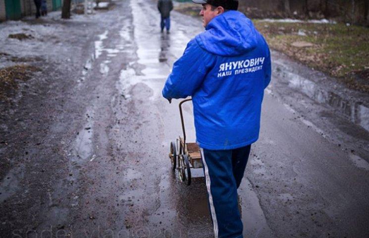 ФОТО ДНЯ: На Донбассе от обстрелов прикрываются Януковичем