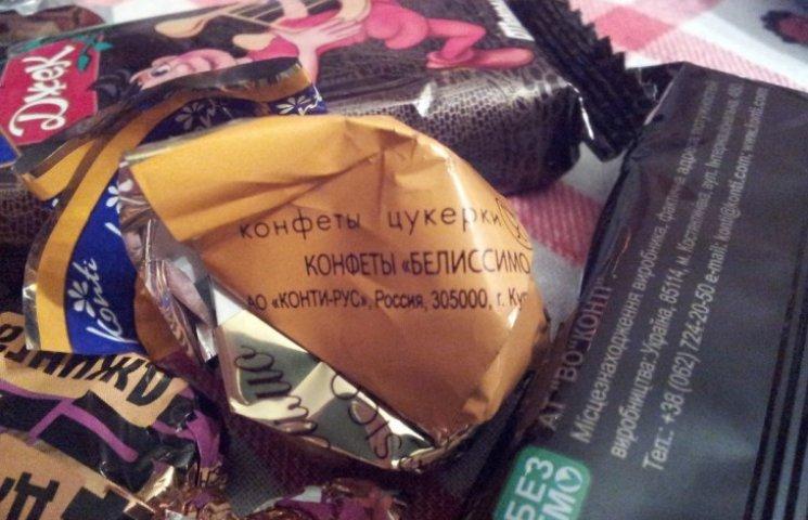 """Закарпатським дітям подарували цукерки зроблені """"на Росії"""""""