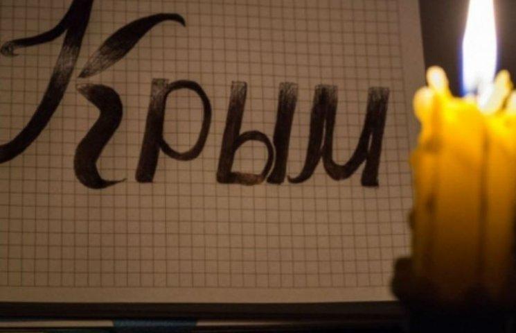"""94% кримчан готові """"потерпіти"""" без світла заради Путіна – опитування"""