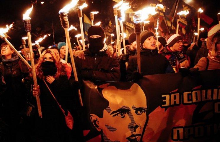 Как проходит факельное шествие в честь Бандеры (ТРАНСЛЯЦИЯ)