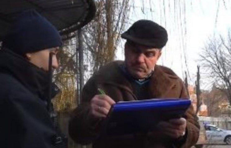 В Ужгороді затримали п'яного водія-псевдопрокурора