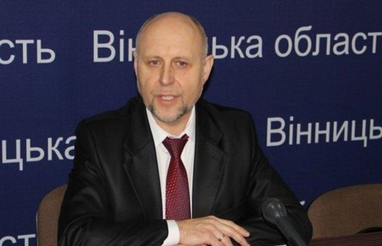 Коровій звільнив директора одного з департаментів ОДА