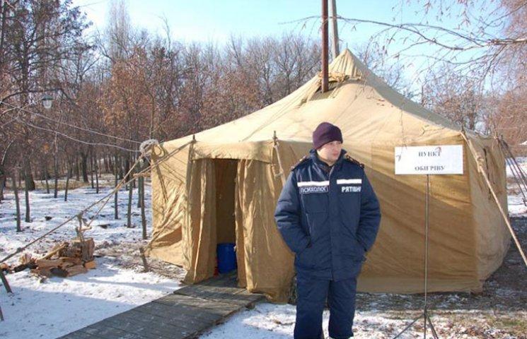 На Сумщині рятувальники відкрили 37 цілодобових пунктів обігріву