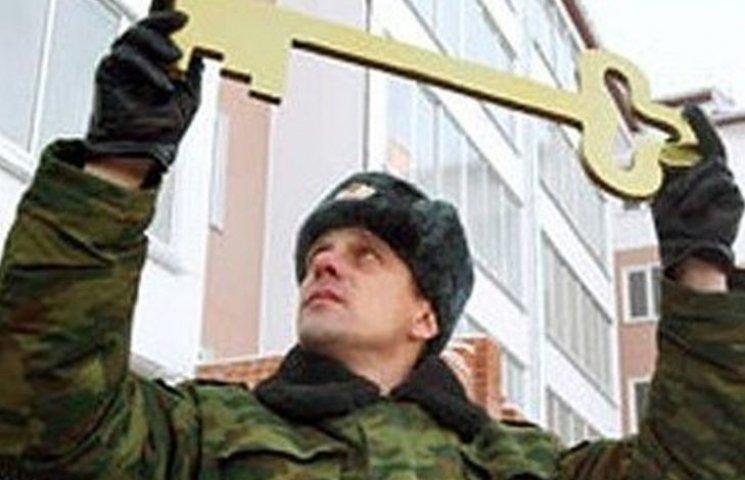 Три десятки сімей вінницьких військових отримали квартири