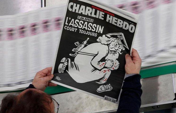 """Ватикан образився на Charlie Hebdo через """"бога-терориста"""" на обкладинці"""