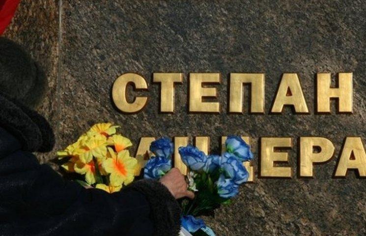Как жители Славянска отнеслись к празднованию дня рождения Бандеры
