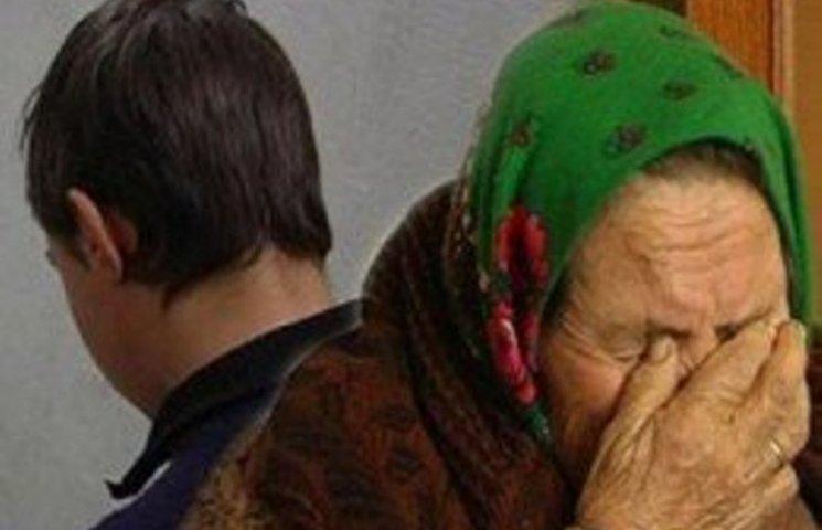 Ужгородські колядники обікрали літню жінку