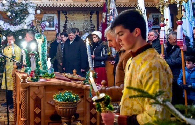 Як родина Порошенко брала участь у Різдвяному богослужінні