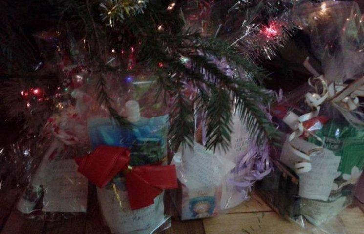 Унікальна традиція: на Різдво до закарпатців ходить Ийзушко