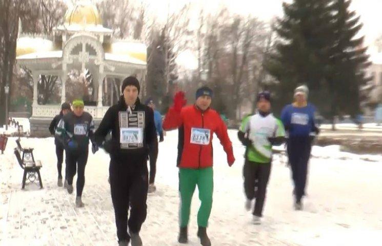 Найстійкіші сумчани відсвяткували Різдво забігом на 15 кілометрів