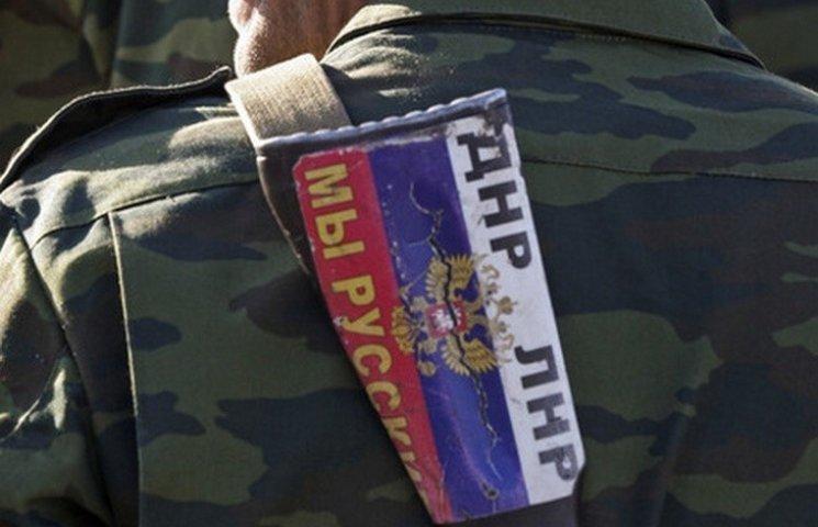 На батьківщині Януковича Росія вербує бойовиків для війни в Сирії