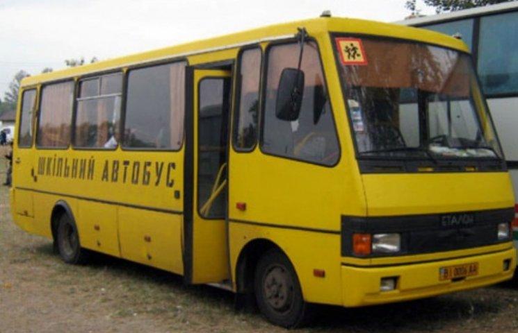 Москаль пообіцяв закарпатським школярам автобуси замість тих, які відправили в АТО