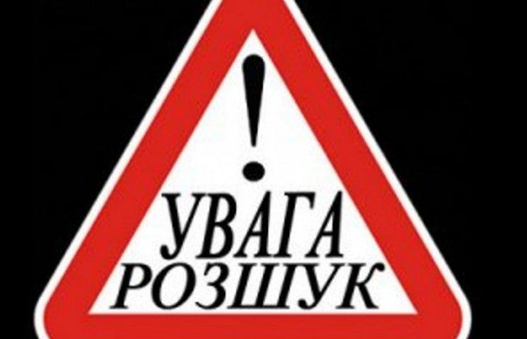 В Ужгороді розшукують зниклу дівчинку-підлітка