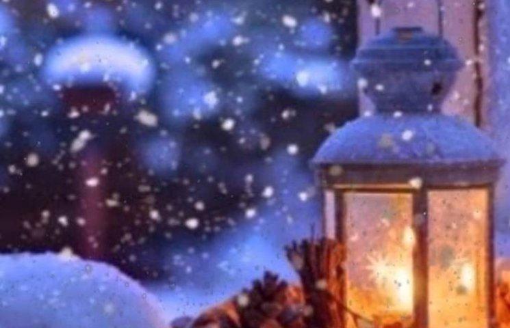 Закарпаття: прогноз погоди на 11 січня - час розповідати казки