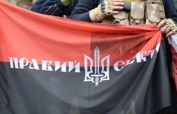 """""""Правосеки"""" підтвердили участь своїх людей у конфлікті на Драгобраті"""