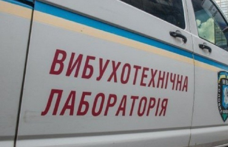 У Харкові через загрозу вибуху евакуюють школу