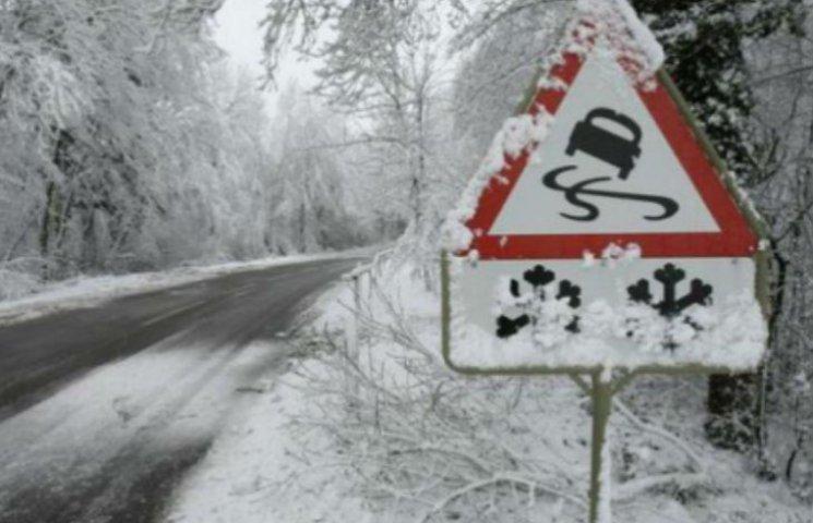 На Київщині негода утримується до кінця тижня: водіїв закликають бути обережними