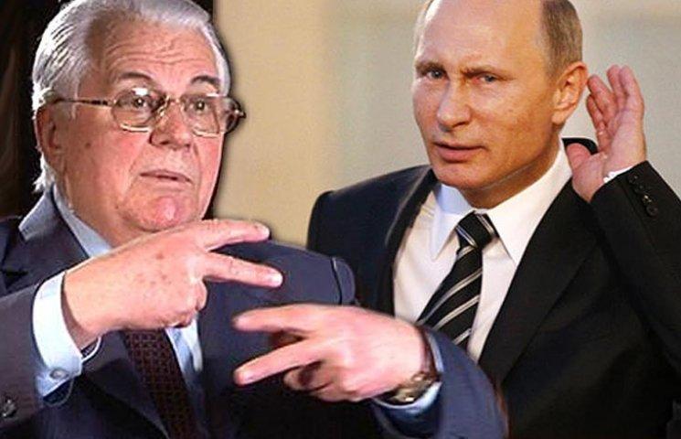 Как Кравчук и Путин спели одну песню под изменения в Конституцию