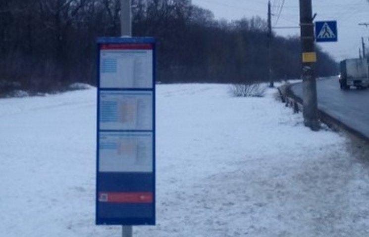 У Вінниці зупинки обладнали щитами з графіком руху транспорту