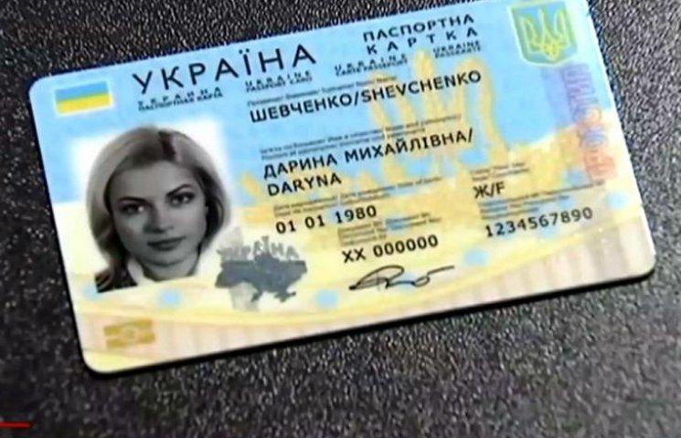 На Вінниччині розпочали виготовлення біометричних паспортів