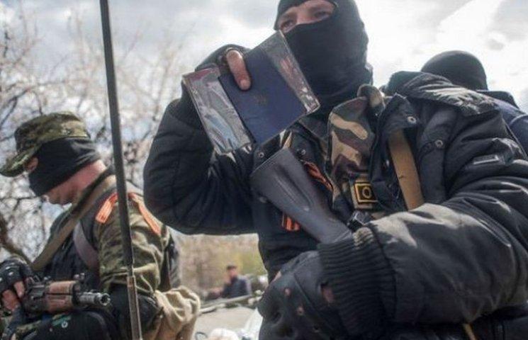 """300 бойовиків """"ДНР"""" відмовилися воювати без грошей"""