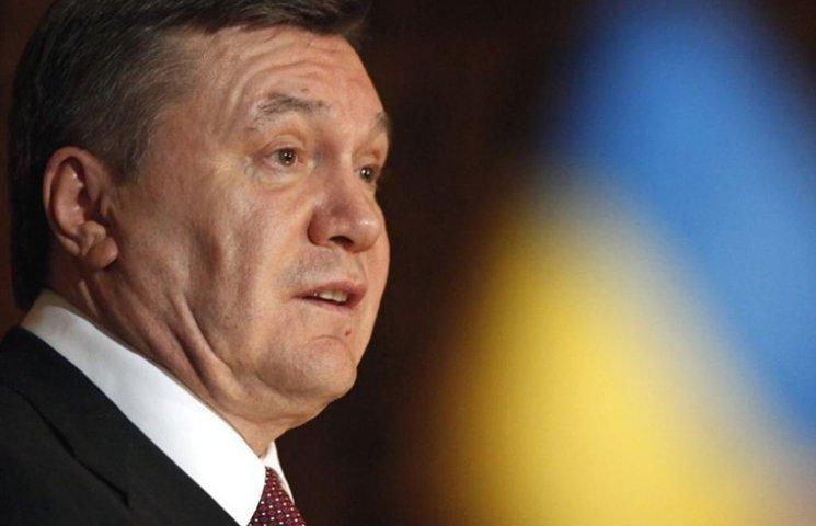 Журналісти розшукали маєток Януковича на Росії